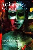 The Circle of Reason, Ghosh, Amitav, 8175300396