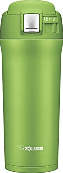 Zojirushi Travel Mug 16 oz