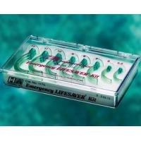 Hudson Rci Emergency Lifesaver Kit Kit   Model 1173   Each