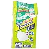 (PM2.5対応)フィッティ 7DAYSマスクEX エコノミーパックケース付 キッズサイズ ホワイト 30枚入