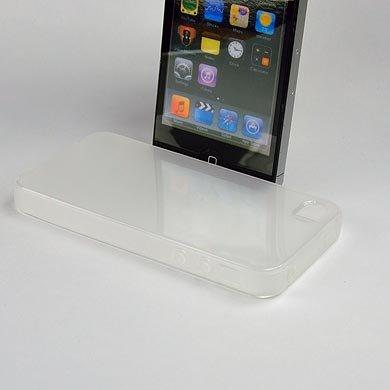 ABZ-S Rückschale für iPhone 4S - transparent, matt