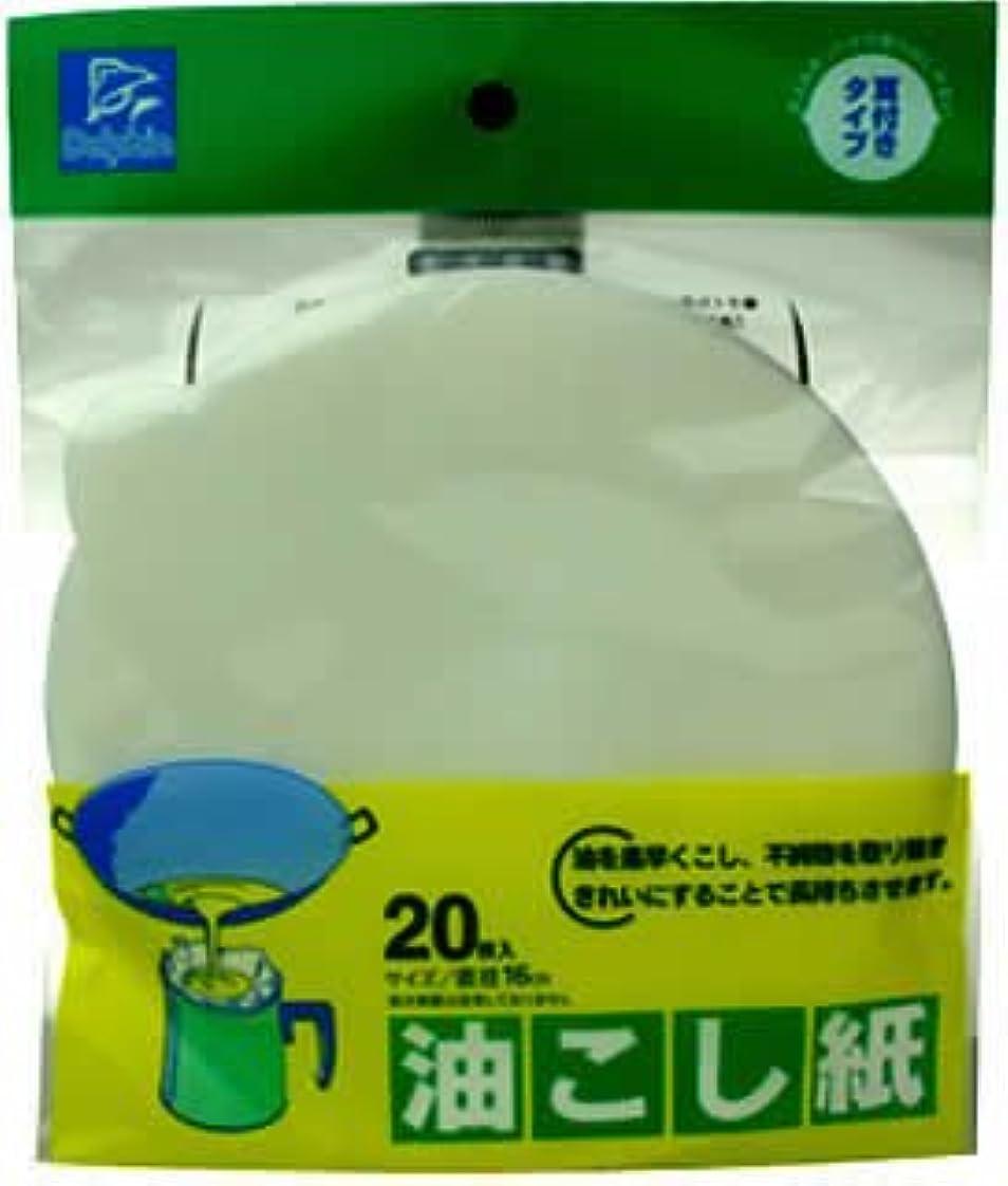 スリンク途方もない特許天ぷら油処理剤、ピートソーブ75g 天ぷら油を園芸の肥料に!