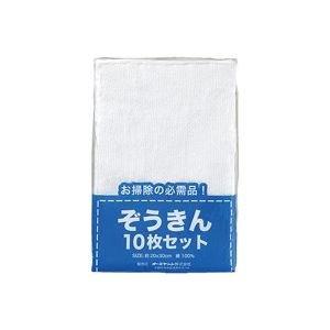 (業務用50セット) オーミケンシ ぞうきん10枚セット ホワイト803 B07PHJGM4Z