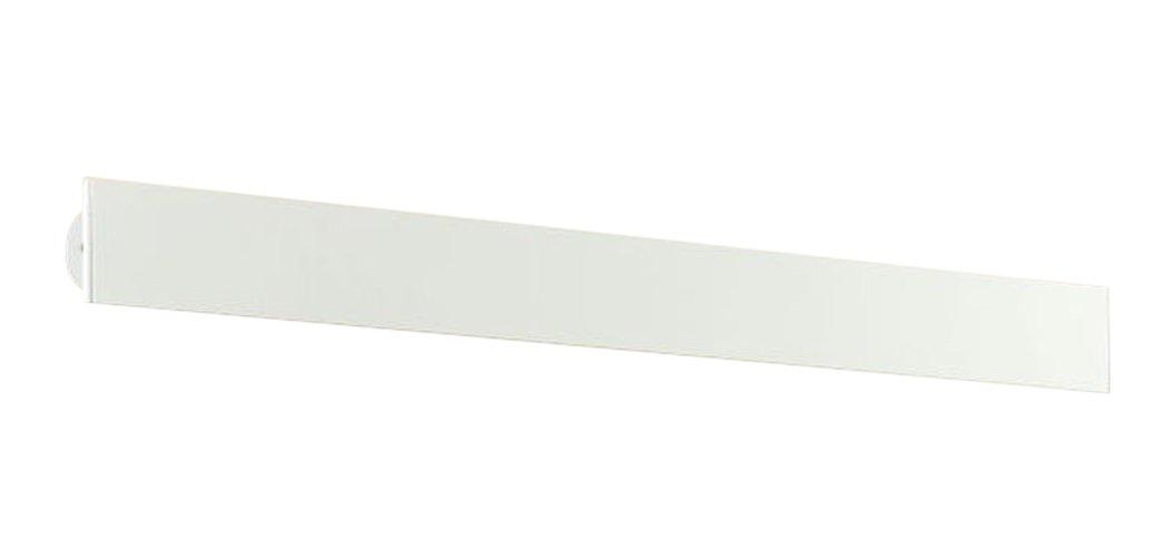 コイズミ照明 ブラケットライト 可動ブラケット 白色 1241mm 電球色 AB45362L B01G8GM9MQ 23258