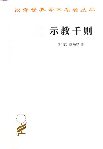 Alertings and Instructions (Chinese Edition)