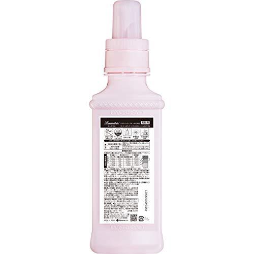 ランドリン 柔軟剤 サクラチェリーブロッサム2019 600ml