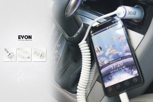 ELITE Huawei Ascend Y600 EYON TRUE 1A Car Charger extends battery life, improves charge times, and keeps cool to the touch! [Retail (Huawei Ascend Y600 Battery)