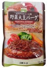 三育フーズ デミグラスソース風野菜大豆バーグ 100g×2個