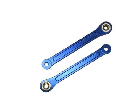 Helion HLNA0952 Aluminum Swarbar Pull Rod Lower, Rock ()