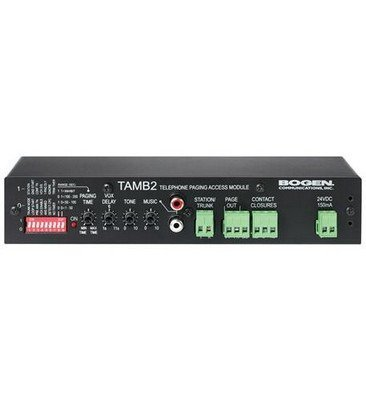 (Bogen-TELEPHONE ACCESS MODULE WITH)