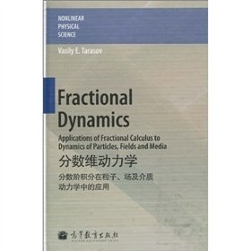 Download Fractal dimension dynamics (the domestic English version)(Chinese Edition) ebook