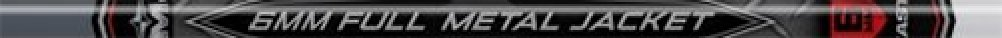 Easton 6mm FMJ Shafts (1 Dozen), Black, 320