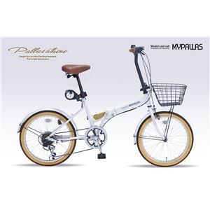 MYPALLAS(マイパラス) 折りたたみ自転車206SPオールインワン M-252 ホワイト(W) B01CXEZZ5A