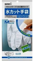 ショーワ 水カット手袋 ヘルシーフィット M ホワイト (ぴったりやわらかフィットの炊事用手袋)サイズ:全長300(mm)、中指の長さ78(mm)、手のひらまわり200(mm)×120点セット (4901792104241)