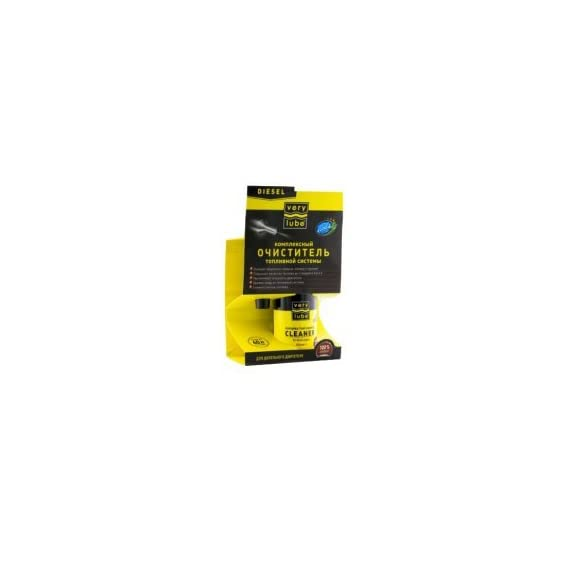 XADO Very Lube Complex Fuel System Cleaner for Diesel Engine