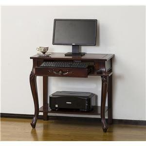 アンティーク調パソコンデスク/インテリアテーブル 【幅76cm ブラウン】 『コモ』 猫足 【組立】 ds-1614738 B01JCODZAG