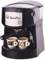 Briel ES 41 Apollo - Máquina de café: Amazon.es: Hogar