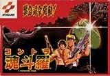 Contra, Famicom (Japanese Import)