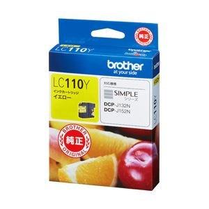 (業務用セット) ブラザー インクカートリッジ ブラック 1個 型番:LC110Y(取り寄せ) 【×5セット】 AV デジモノ パソコン 周辺機器 インク インクカートリッジ トナー インク カートリッジ ブラザー(BROTHER)用 top1-ds-1642900-ah [簡素パッケージ品] B06XQWKP87