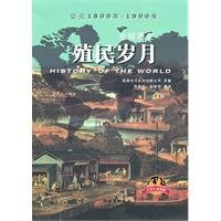 Read Online Colonial Times  (AD 1800-1900,Picture Book for Juveniles) /General History of the World (Chinese Edition) pdf epub