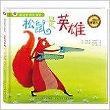 Book Eekhoorn is een held(Chinese Edition)