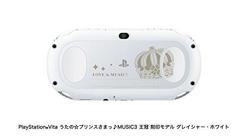 PlayStaiton Vita本体 うたの☆プリンスさまっ♪ MUSIC3 マスコットキャラクターズ 刻印モデル (グレイシャー・ホワイト)の商品画像