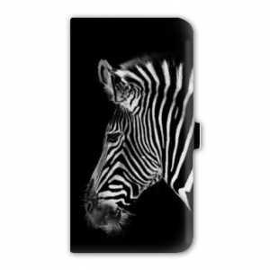 Leather Flip Case Wiko Goa Savane - Zebra N