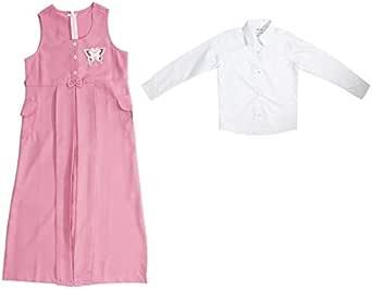 لباس موحد للمدرسة من كنزي