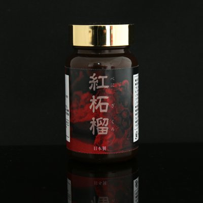 紅柘榴(単品) B01KNTFFAM