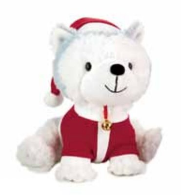 - Hallmark 2016 Gift 1XKT1683 Jingle Dog in Santa Suit Plush