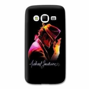 Amazon.com: Case Carcasa Samsung Galaxy Core Prime Michael ...