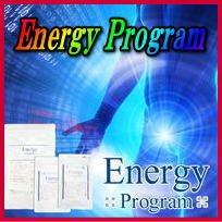 ★Energy★Energy Program(エナジープログラム) サプリ+ドリンク強力融合でシトルリンンとアルギニンが強力コラボ! B00M6PI88S B00M6PI88S, アクセサリーと雑貨 MILESマイルズ:242e2f80 --- dakuwebsite.xyz