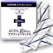 β1,3/1,6グルガンを含んだ黒酵母エキスアクファジーマックス 17g×30包 まとめて3箱 B002X5FF32