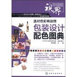Choose the right color there are tricks: packing design color TuDian(Chinese Edition) pdf