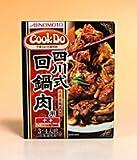 味の素(株) CookDo 四川式回鍋肉(ホイコーロー) 80g ×10個