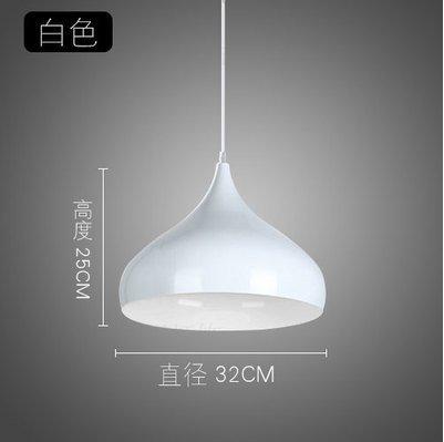 LuckyLibre Tête Simple Simple moderne Pendentif lumière ombre Chambre Bar Café Restaurant Cuisine Couloir d'éclairage lampe de plafond peint en blanc,Lustre 32cm