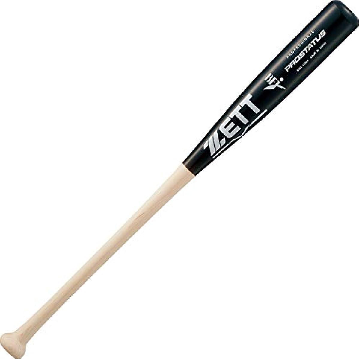 [해외] ZETT제트 경식 야구 배트 프로 스테이터스 목제 북미곡 생산 하드 메이플 84CM 890G BWT14884