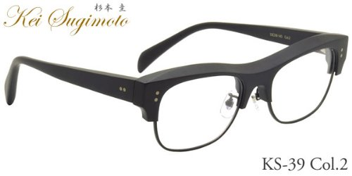 【Kei Sugimoto メガネ】杉本圭 メガネフレーム KS-39 2   B00BIAXZXU
