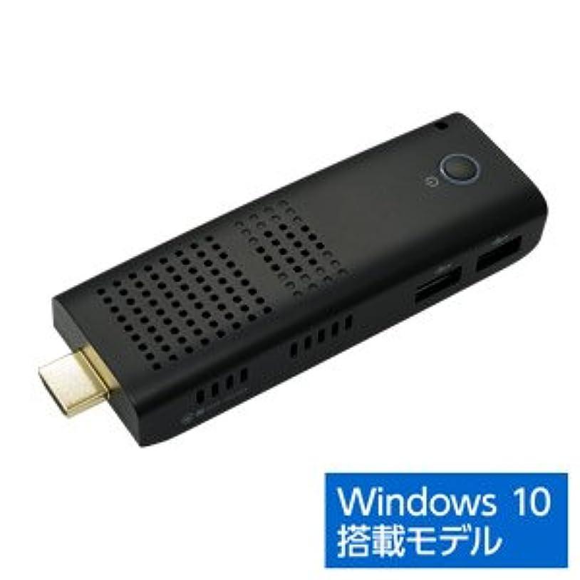 トランク摂氏羊の服を着た狼Intel Compute Stick STCK1A32WFC スティック型パソコン / Windows8.1Bing BOXSTCK1A32WFC