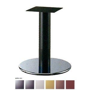 e-kanamono テーブル脚 ラウンドS7500 ベース500φ パイプ139φ 受座240x240 クローム/塗装パイプ AJ付 高さ700mmまで 黒紛体塗装 B012CF6NUG 黒紛体塗装 黒紛体塗装
