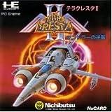 テラクレスタ2~マンドラーの逆襲 【PCエンジン】