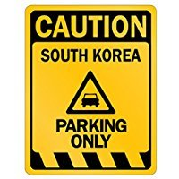 Caution South Korea Parking Only - Countries - Parking Sign [ Decorative Novelty Sign Wall Plaque ]
