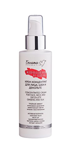 Best creams for face Cream concentrate for the