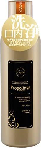 Propolinse Mouth Wash Propolis Gold 600ml