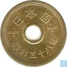Good Luck Coin Rice Circulated Condition Japan 5 Yen Industry Fishing