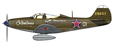 Hobby Master, P-39N Airacobra,White 01 of Grigorii Ustinovich Dol'nikov, 100 GIAP, Germany, 1:72 Die Cast Model, HA1714