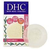DHC(ディーエイチシー) DHCマイルドソープ SS 35g