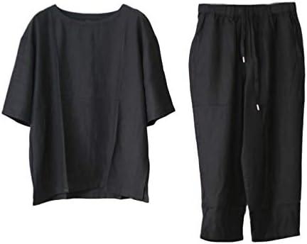 [スポンサー プロダクト][Ree&Mee]セットアップ 上下セット ルームウェア パジャマ 部屋着 プルオーバー Tシャツ&イージーパンツ 男女兼用 在宅 ステイホーム