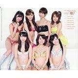 AKB48 マウスパッド 神7 AKB総選挙!水着サプライズ発表 2012 特別付録