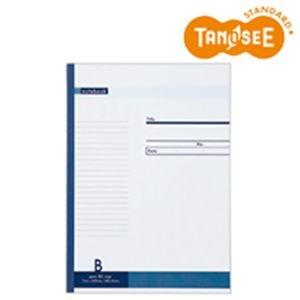 (まとめ)ノート セミB5 B罫40枚 150冊パック   B076GB8SWM